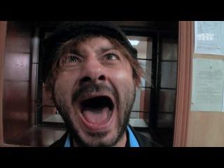 Бородач: Ррребята, я не наркоман!
