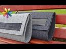 Сумка-клатч как сделать аксессуар-трансформер! – Все буде добре. Выпуск 822 от 07.06.16