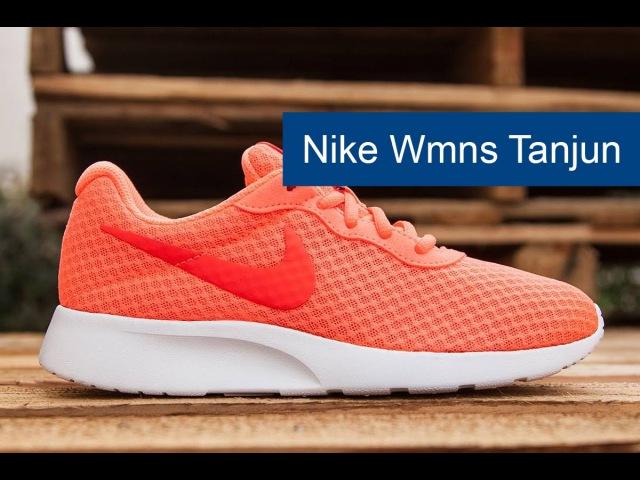 Nike Wmns Tanjun обзор
