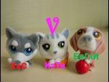 Пушистики котята и щенята Открываем сюрпризы с игрушками пушистики