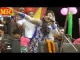 Jara Bach Ke Rahana O Chhore ☪☪ Super Hit Qawwali Muqabala ☪☪ Rani Rukhsar [HD]
