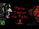 Tiptoe Through the Tulips - на укулеле (Tiny Tim, cover Insidious) табынотыаккорды ukuleletabs