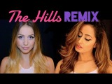 The Weeknd - The Hills ft Nicki Minaj &amp Eminem Remix - Cover by @EveryllMusic and Emma Heesters