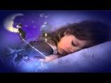 Колыбельные для малыша. Как помочь малышу быстро уснуть.