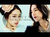 WITHOUT WORDS - Park Shin Hye &amp Jang Geun Suk
