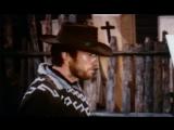 За пригоршню долларов/Per un pugno di dollari (1964) Трейлер