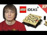 Новинки LEGO Ideas