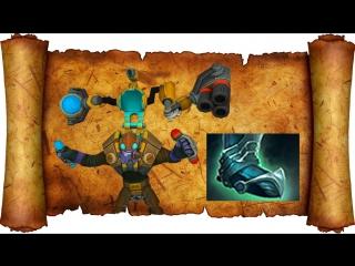 Факты Dota 2, секреты, мифы. Tinker Guardian Greaves