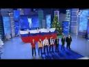 КВН Парапапарам - Открытие Олимпиады (2013 Финал Приветствие)