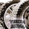 VERUM SHINA! Резина по оптовым ценам
