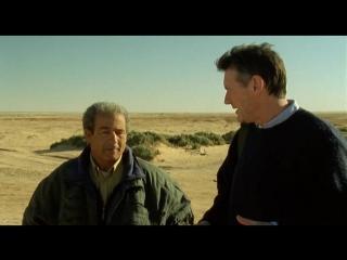 BBC: Сахара с Майклом Пэйлином.1(4).Line.in.the.Sand(Gibraltar+Western.Sahara+Mauritania)
