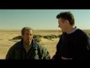 BBC Сахара с Майклом Пэйлином 1 4