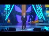 Леонид Агутин - Отец рядом с тобой (Новая волна 2016)