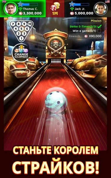 скачать игру bowling king