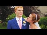 Свадебный ролик Саши и Лили Антоновых