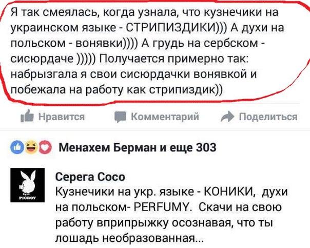 Европе нужны не символические, а реальные мощности для сдерживания России, - генерал Ходжес - Цензор.НЕТ 7389