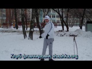 Основы работы шашкой (фланкировки) - учебное видео