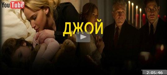 Асиенда смотреть онлайн порно огромным