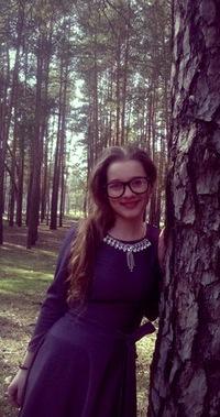 Аліна Коваленко