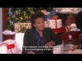 Wanda Sykes on The Ellen DeGeneres Show 01.12.2015 Full Interview RUS SUB