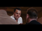 Волк с Уолл-Стрит The Wolf of Wall Street (2013) Концовка The Lemonheads - Mrs. Robinson