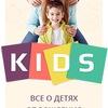 Kids 365 ♥ Дети и семья