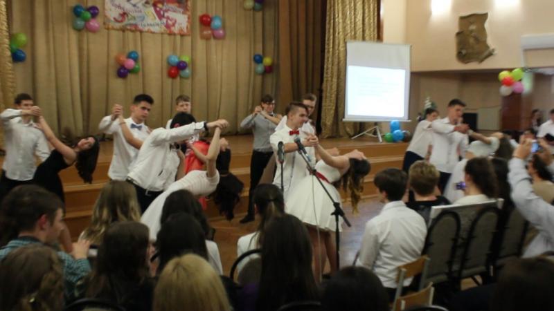 Танец на выпускной. 9