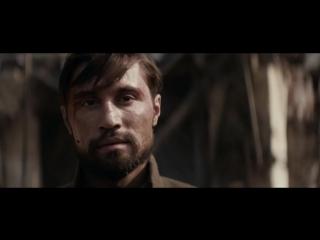 Герой (2016) _ Трейлер к фильму