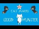 Cat Mario 3D3D сложно! 1