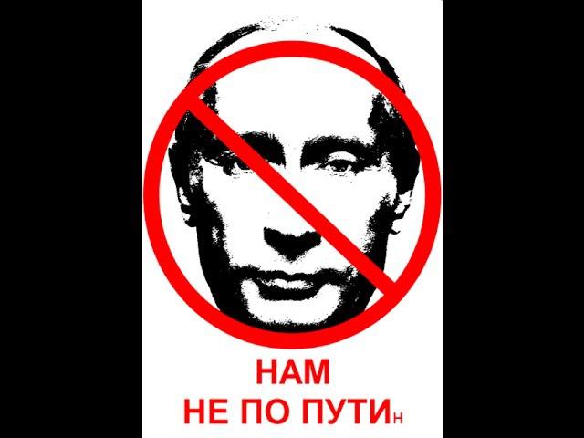 Тайные богатства Путина - Документальный фильм BBC 2016 ( о путинской коррупции )