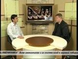 Школа чемпионов 26.04.2013. Баадур Джобава