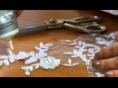 Как разрезать расшитые бисером кружева