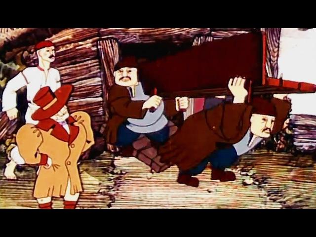 Советские мультфильмы Сказка об Иване, Пане и Злыднях (1977) - сказки для детей