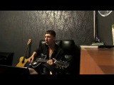 Иван Карпенко стих С.Есенина-любовь хулигана заметался пожар голубой под гитар...