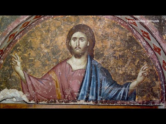 Святые равноапостольные Кирилл и Мефодий - Духовная музыка с иеромонахом Амвросием