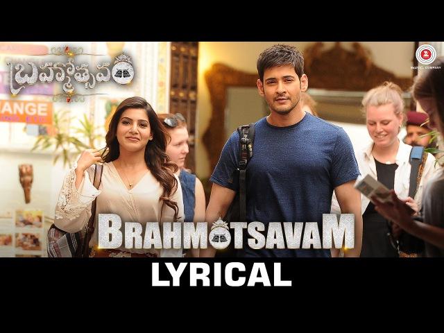 Brahmotsavam - Lyrical Video | Mahesh Babu, Samantha, Kajal Aggarwal Pranitha