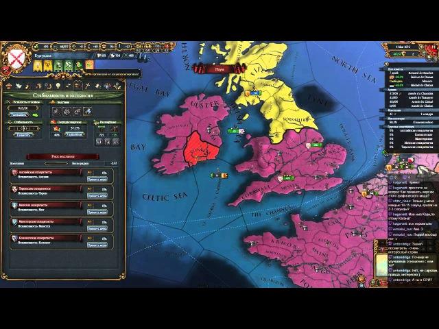 Europa Universalis IV: Наполеон не может - МастАКК поможет! Часть 7.
