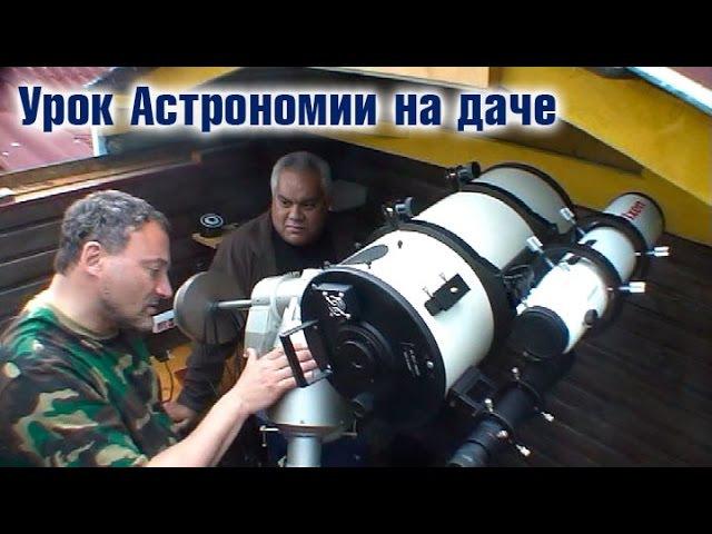 Обзор домашней обсерватории на даче (телескопы для любителей астрономии) 18