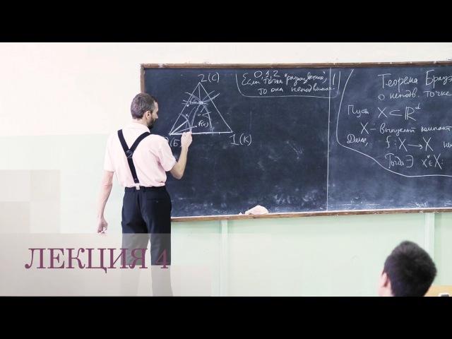 Избранные вопросы неевклидовой геометрии. Лекция 4 (Алексей Савватеев, ЦЭМИ РАН, ИГУ)