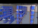 Модуль «3D модель» для 1СПредприятие 8. WMS Логистика. Управление складом