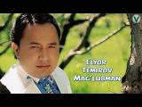 Elyor Temirov - Maglubman | Элёр Темиров - Маглубман (YANGI OZBEK KLIP) 2016