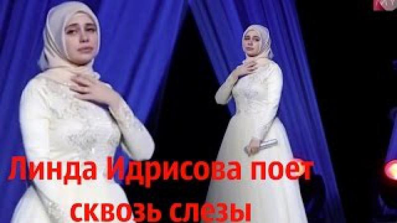 Линда Идрисова ♫ Безам 2015. Чеченская песня про любовь ❤