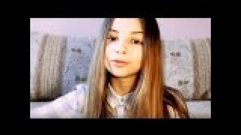 Диана Промашкова Счастье Нервы ЖЕНСКАЯ ВЕРСИЯ