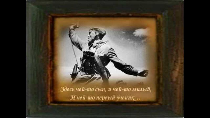 Песня (Небо голубое) Анна Герман Błękitne niebo Anna German.wmv