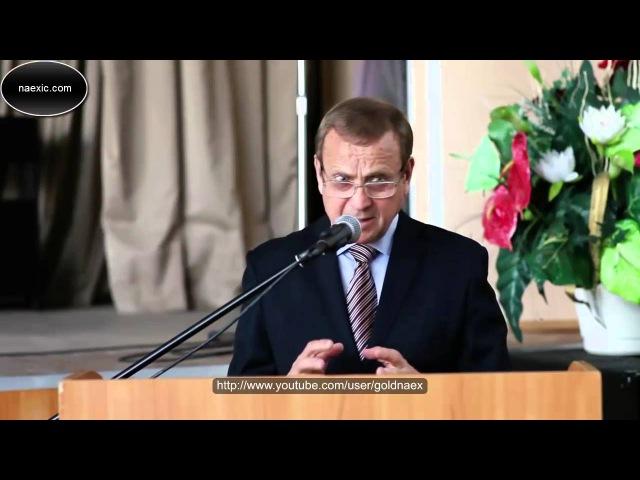 В.А. Ефимов - Основы мировоззренческой безопасности (Полная лекция)