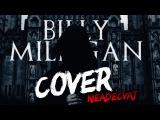 NEADECVAT COVER ПРИВЕТ ИЗ ПРЕИСПОДНЕЙ - BILLY MILLIGAN