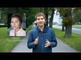 «Не в форме» | Видеоблог. Юлия Топольницкая