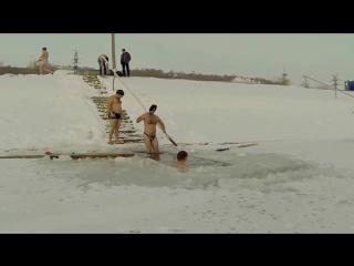 Клуб моржей Спарта Ульяновск