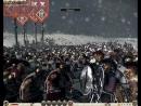 Total War: Rome 2 - 300 Спартанцев