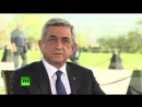 Президент Армении: Отрицая геноцид армян, власти Турции берут на себя ответственность за него